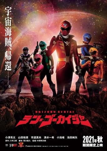 Poster of Kaizoku Sentai: Ten Gokaiger