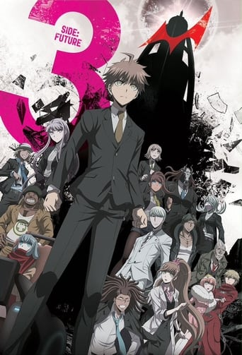 Poster of Danganronpa 3: The End of Hope's Peak High School - Future