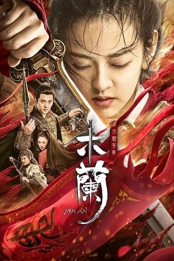 Poster of Mulan the Heroine