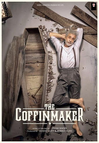 Poster of The Coffin Maker