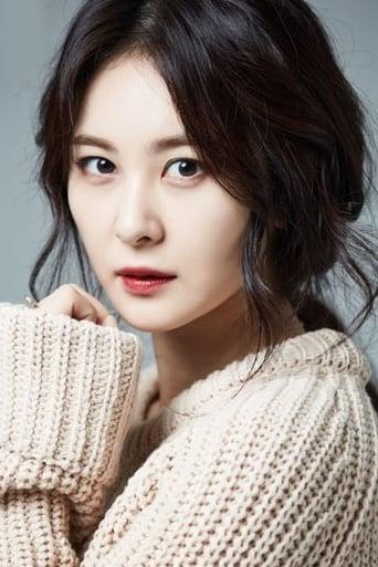 Image of Son Eun-seo