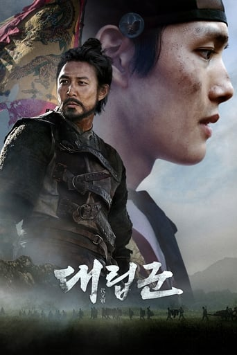 Poster of Warriors Of The Dawn