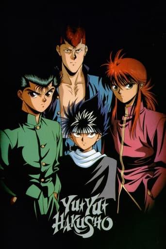 Poster of Yu Yu Hakusho