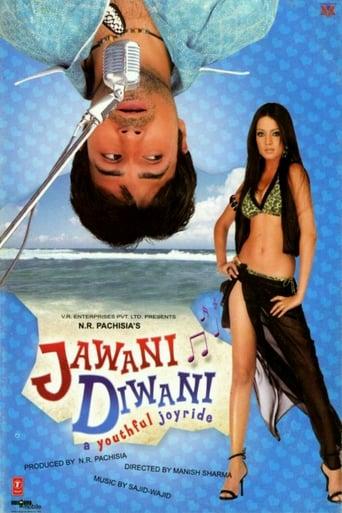 Poster of Jawani Diwani: A Youthful Joyride