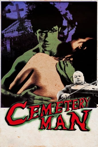 Poster of Cemetery Man