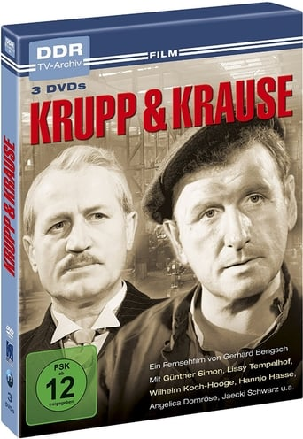 Poster of Krupp und Krause