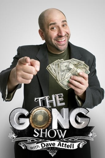 Poster of The Gong Show with Dave Attell