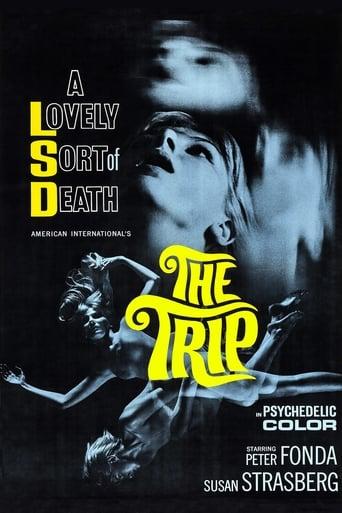 Poster of Трип