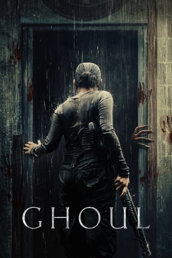 Poster of GHOUL