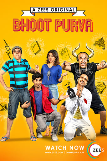 Poster of Bhoot Purva