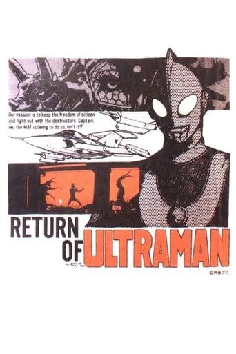 Daicon Film's Return of Ultraman