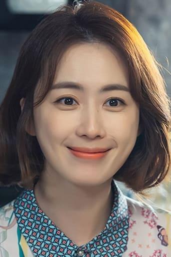 Image of Hong Eun-hee