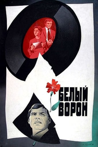 Poster of White crow