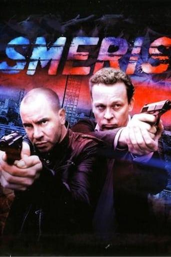 Poster of Smeris