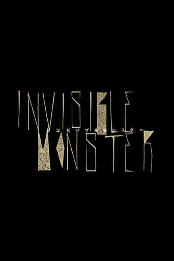 Poster of Invisible Monster