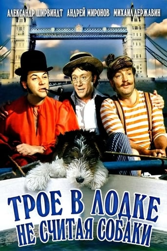 Poster of Three Men in a Boat