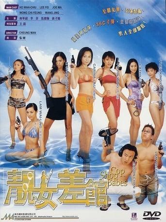 Poster of Cop Shop Babes