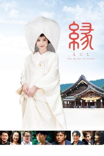 Enishi: The Bride of Izumo