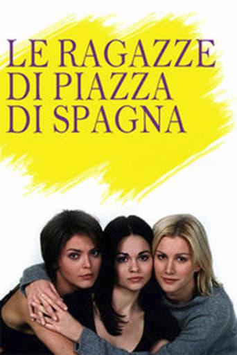 Poster of Le ragazze di Piazza di Spagna