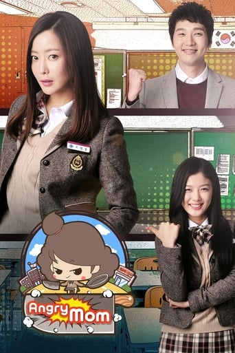 Poster of Angry Mom