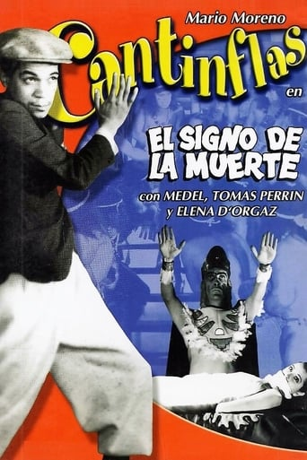 Poster of El Signo de la Muerte
