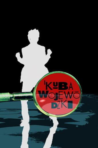 Poster of Kuba Wojewódzki