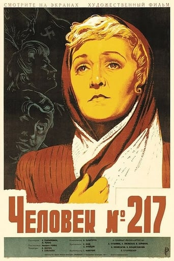Poster of Girl No. 217