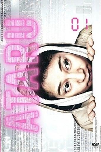 Poster of ATARU