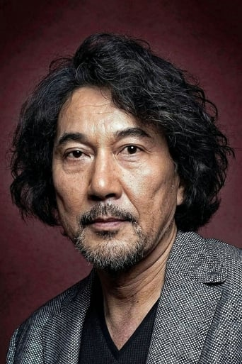 Image of Koji Yakusho