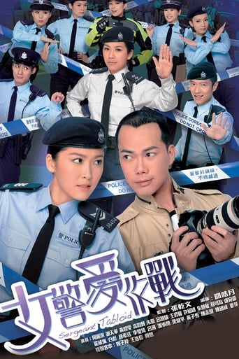 Poster of Sergeant Tabloid