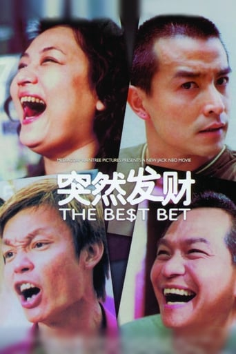 Poster of The Best Bet