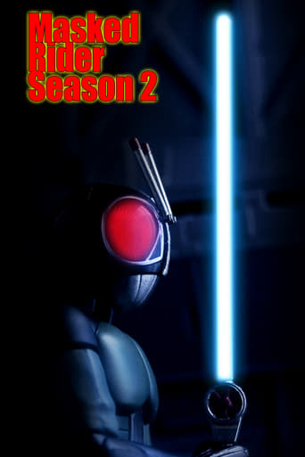 Season 2 (1996)