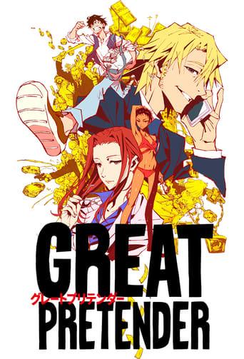 Poster of Great Pretender
