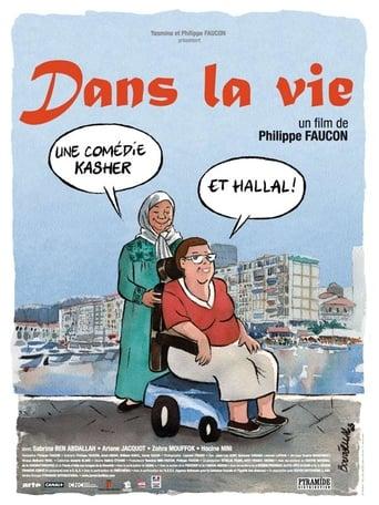 Poster of Dans la vie