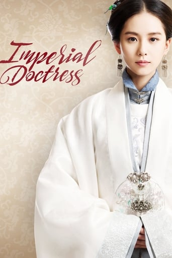 Poster of The Imperial Doctress
