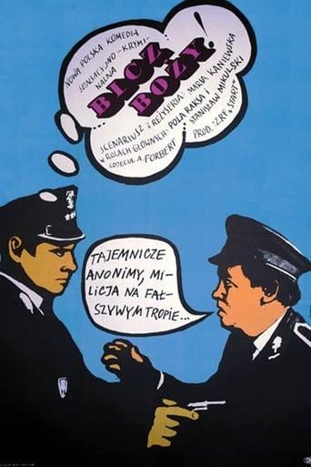 Poster of Bicz Boży