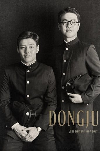 Poster of Dongju: The Portrait of a Poet