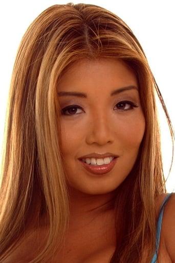 Image of Akira Lane