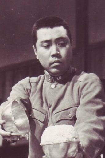 Image of Kanbi Fujiyama