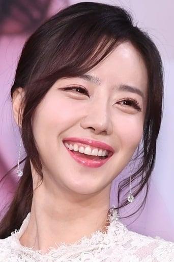 Image of Kim Hae-in