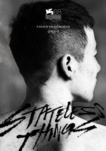 Poster of Stateless Things