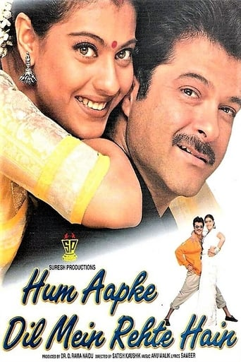 Poster of Hum Aapke Dil Mein Rehte Hain