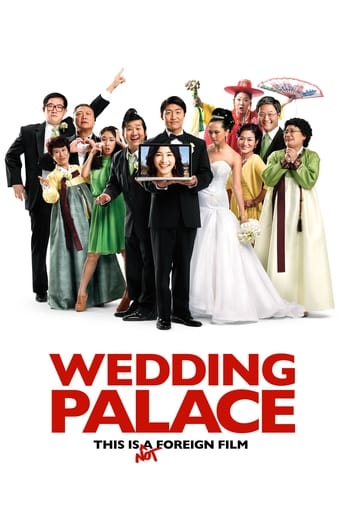 Poster of Wedding Palace
