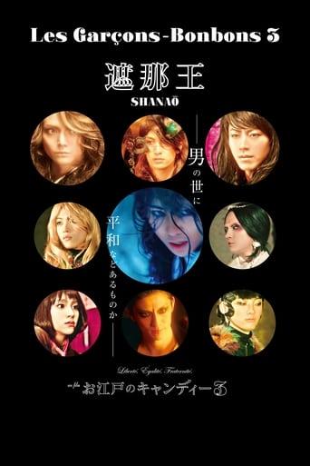 SHANAŌ: Les Garçons-Bonbons 3