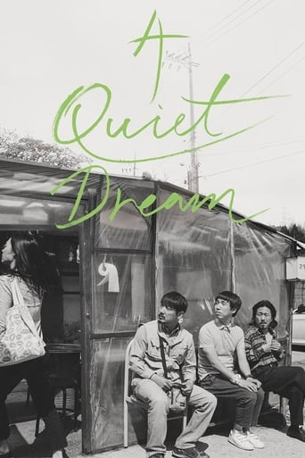 Poster of A Quiet Dream