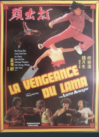 Poster of The Lama Avenger