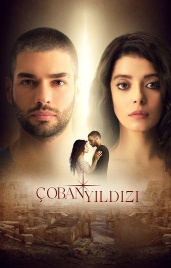 Poster of Çoban Yıldızı