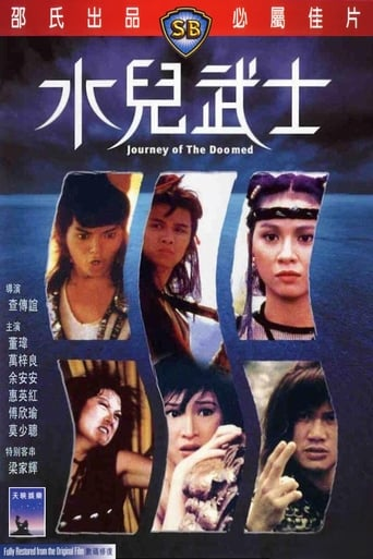Poster of Journey of the Doomed
