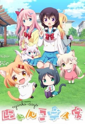 Poster of Nyanko Days