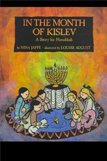 Poster of In the Month of Kislev